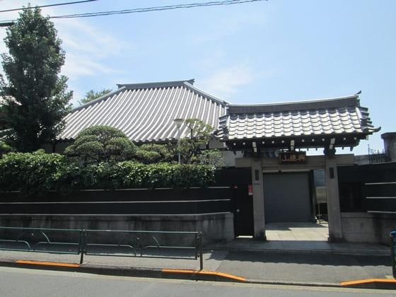 永久寺(Eikyūji)