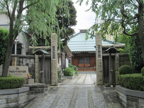 法光寺(Hōkōji)