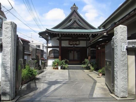 本授寺(Honjuji)