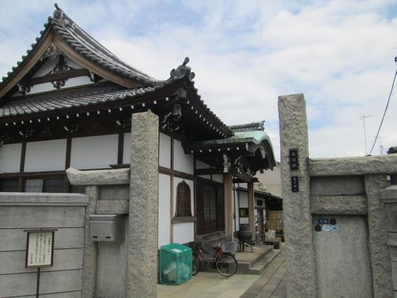 正行院(Shōgyōin)