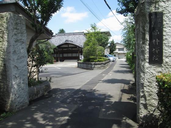 頤神院(Ishinin)