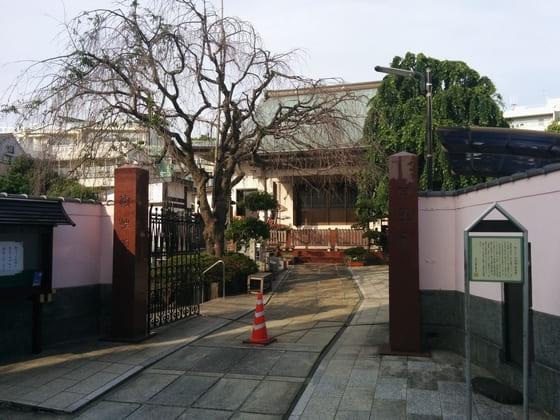 修性院(Shushōin)