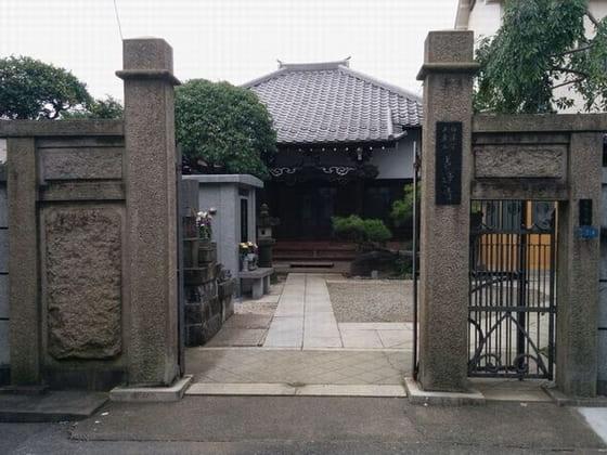 長運寺(Chōunji)