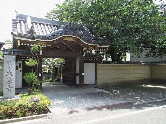 大泉寺(Daisenji)