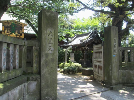 護国院(Gokokuin)