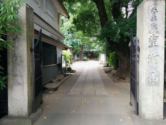 玉林寺(Gyokurinji)