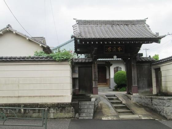 本通寺(Hontsūji)
