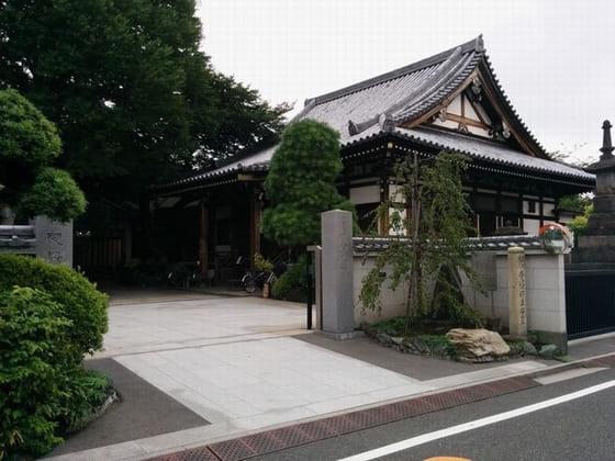 自性院(Jishōin)