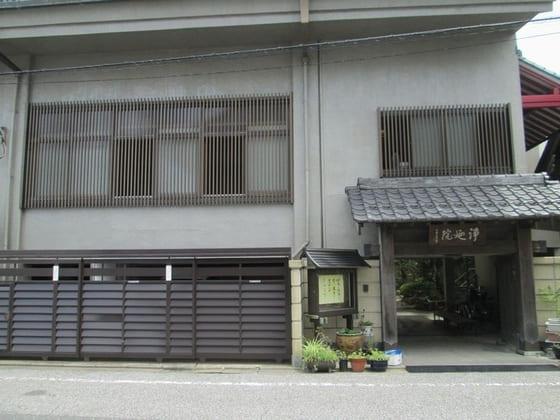 浄延院(Jōenin)