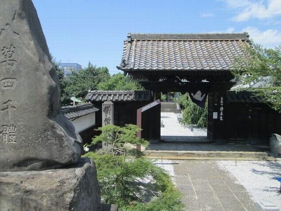 浄名院(Jōmyōin)
