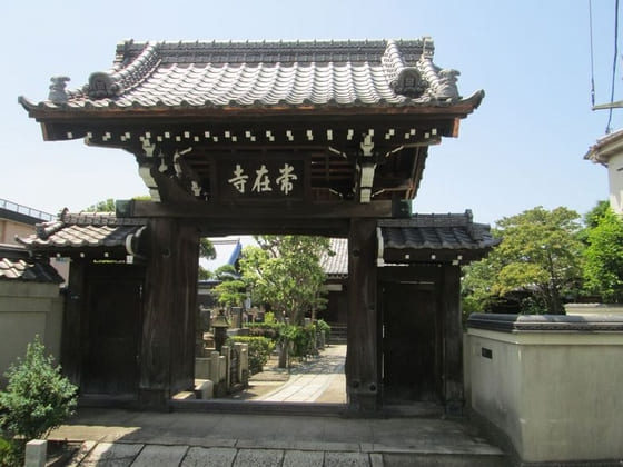 常在寺(Jōzaiji)