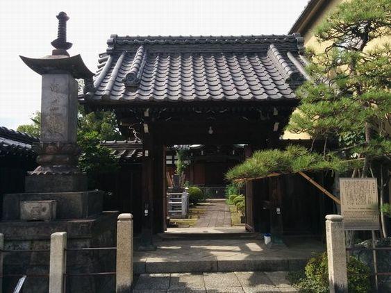 感應寺(Kannōji)