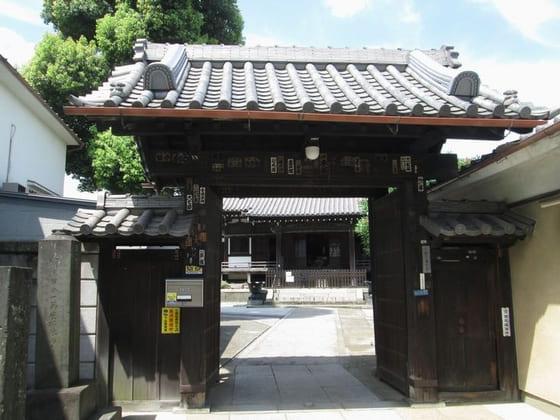 観音寺(Kannonji)