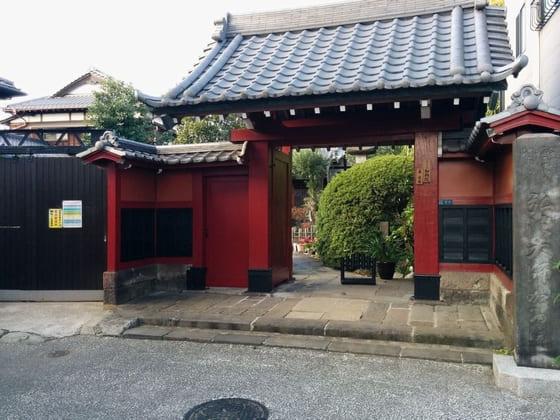加納院(Kanōin)