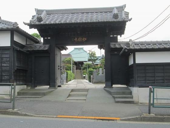 妙圓寺(Myōenji)