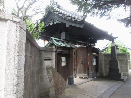 妙行寺(Myōgyōji)