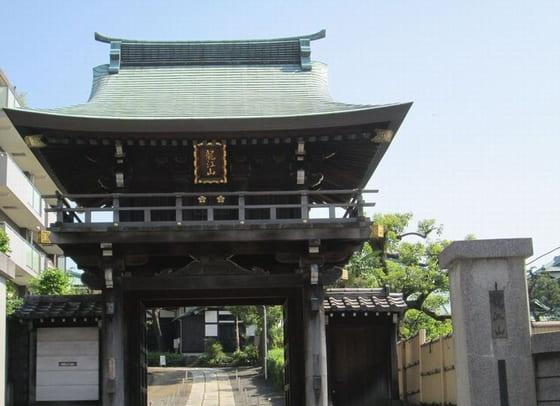 妙法寺(Myōhōji)