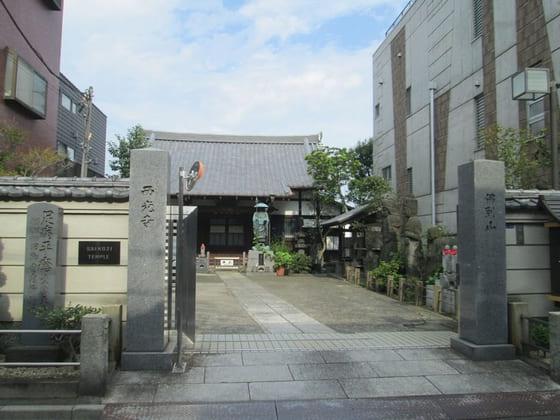 西光寺(Saikōji)