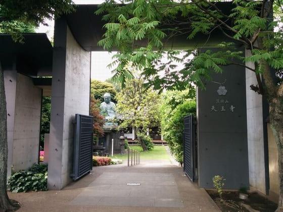 天王寺(Tennōji)