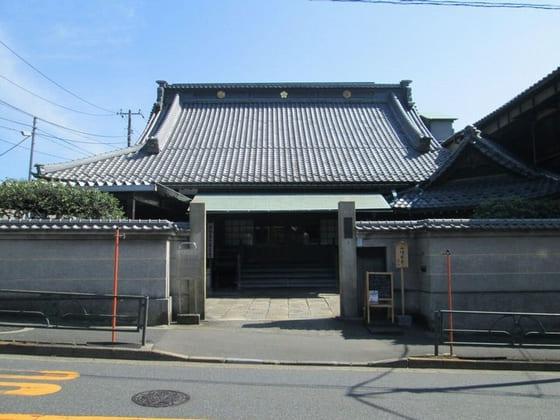 天龍院(Tenryūin)