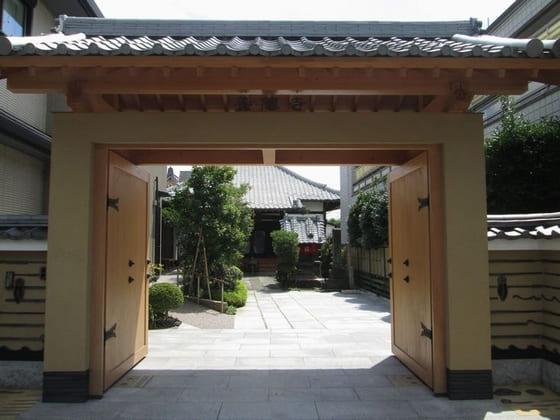 養傳寺(Yōdenji)