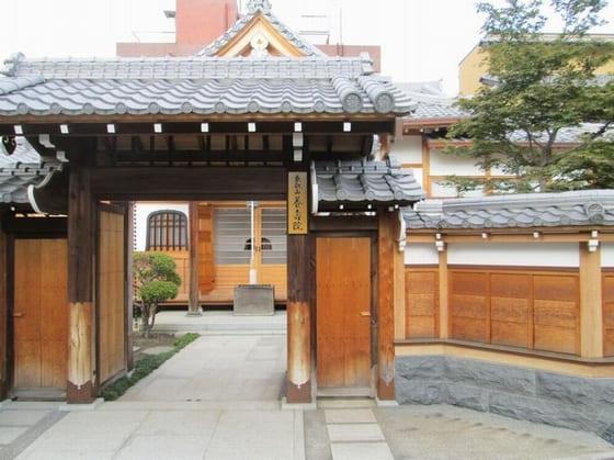 養寿院(Yōjuin)
