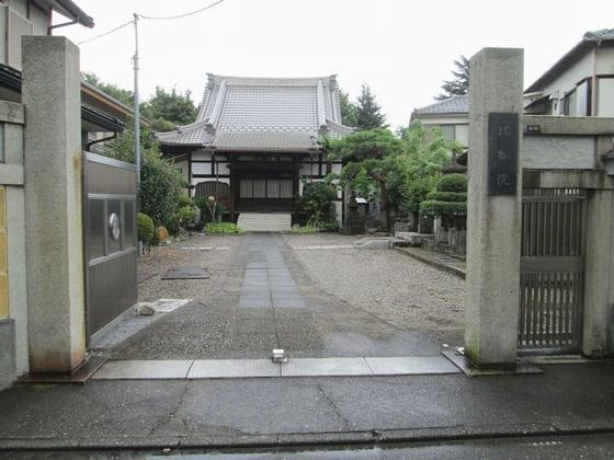 瑞松院(Zuishōin)