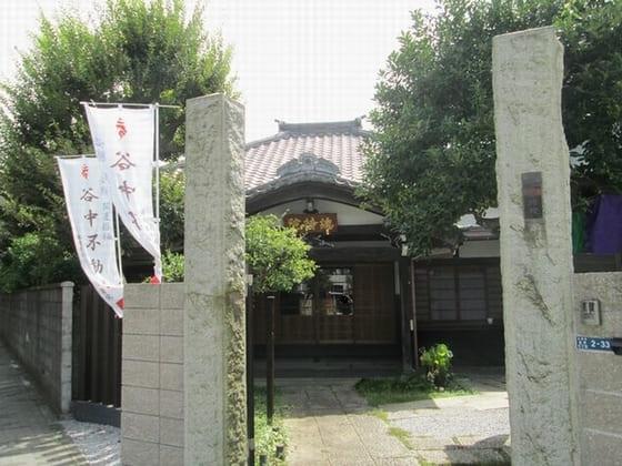 総持院(Sōjiin)