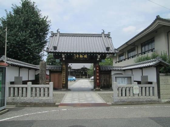瑞輪寺(Zuirinji)